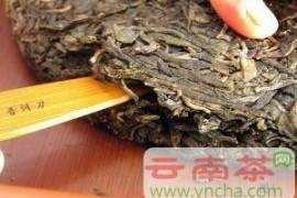 普洱茶喝法之 如何轻松撬开普洱茶?