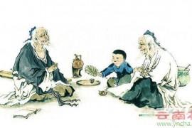中国茶文化——茶字妙趣:荼、槚、荈、蔎、茗、茶等