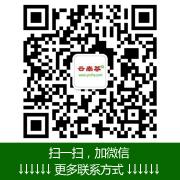 云南茶网(yncha.com)微信