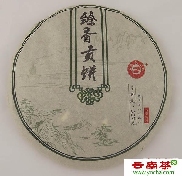 臻香贡饼普洱茶(生茶)