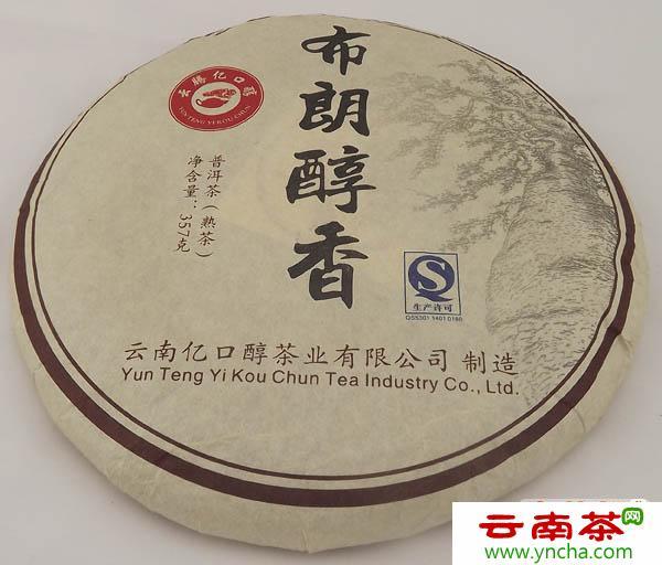布朗醇香普洱茶(熟茶)