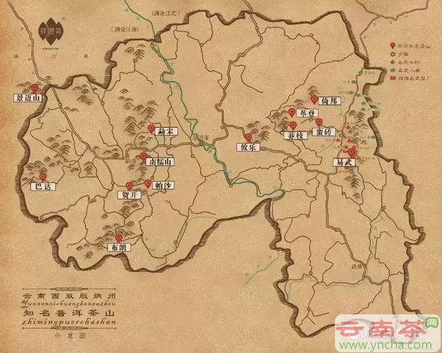 云南普洱茶六大古茶山300年沉浮 -六大古茶山.jpg