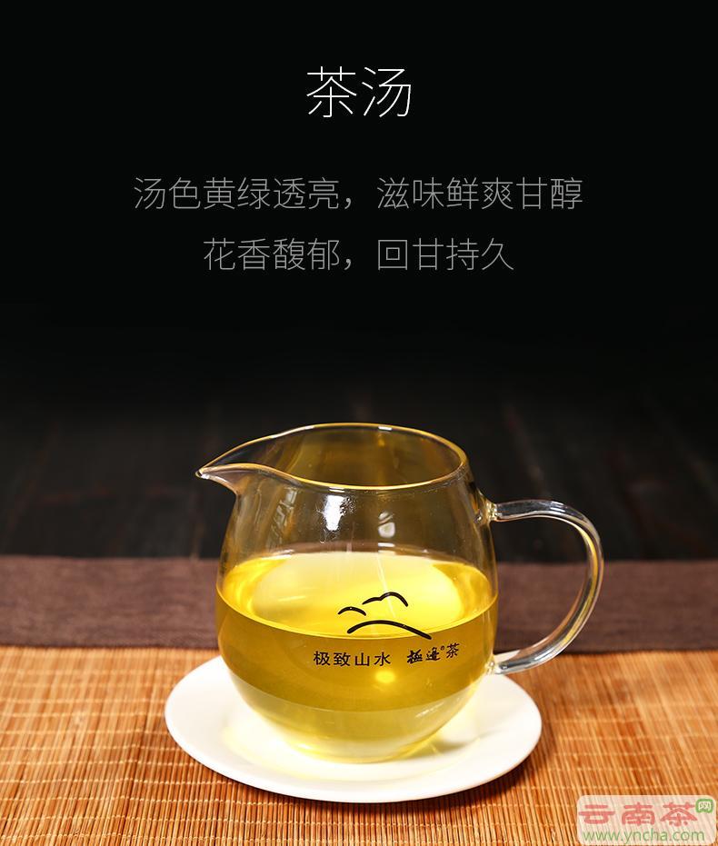 极边雪域乌龙茶6.jpg