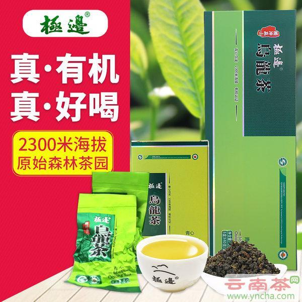 极边【青心】乌龙茶 2300米台湾高山有机乌龙茶 礼盒装清香型铁观音 250g