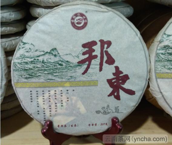 云南七子饼茶.png