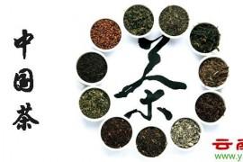 中国茶复兴梦,不久或将照进现实
