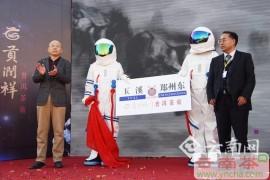 """普洱茶膏搭上高铁走出云南 茶文化列车""""贡润祥号""""今日首发"""