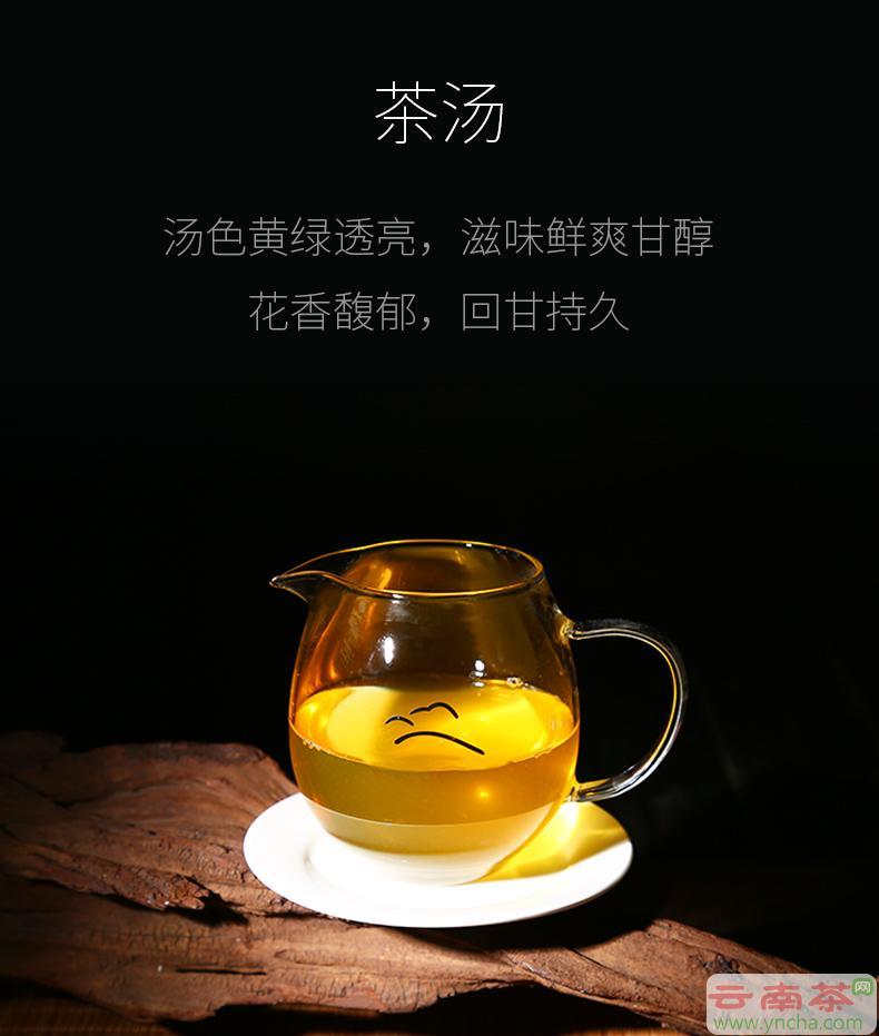 极边青心7.jpg